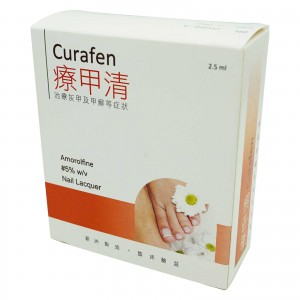 Curafen療甲清2.5ML