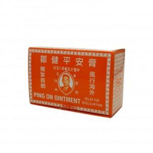 鄒健平安膏8克X12盒