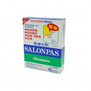 撒隆巴斯外用消炎鎮痛劑40片