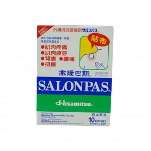 撒隆巴斯外用消炎鎮痛劑10片