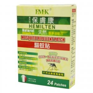 保膚康天然香茅油配方驅蚊貼 24片