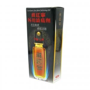 藏紅寧外用鎮痛劑30ML