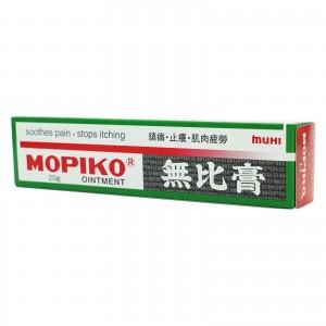 MOPIKO無比膏20G